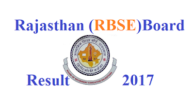 Rajasthan Board Result 2017