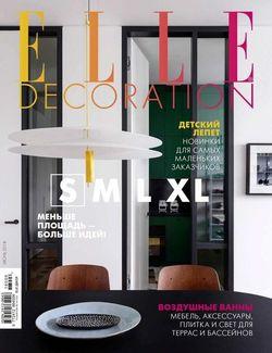 Читать онлайн журнал Elle Decoration (№6 июнь 2018) или скачать журнал бесплатно