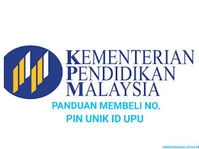 Panduan Membeli No. Pin Unik ID UPU 2018