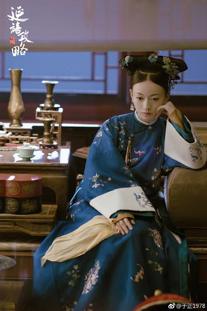 Story of Yanxi Palace Wu Jinyan