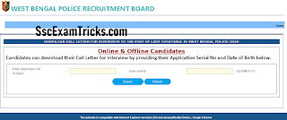 West Bengal Lady Constable Interview Call Letter