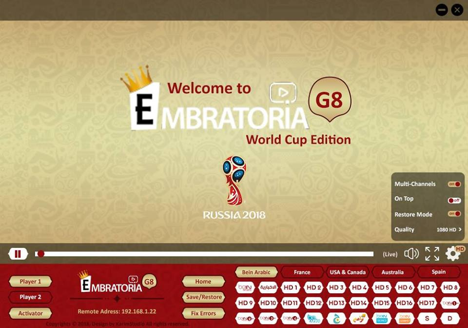 embratoria g8 apk