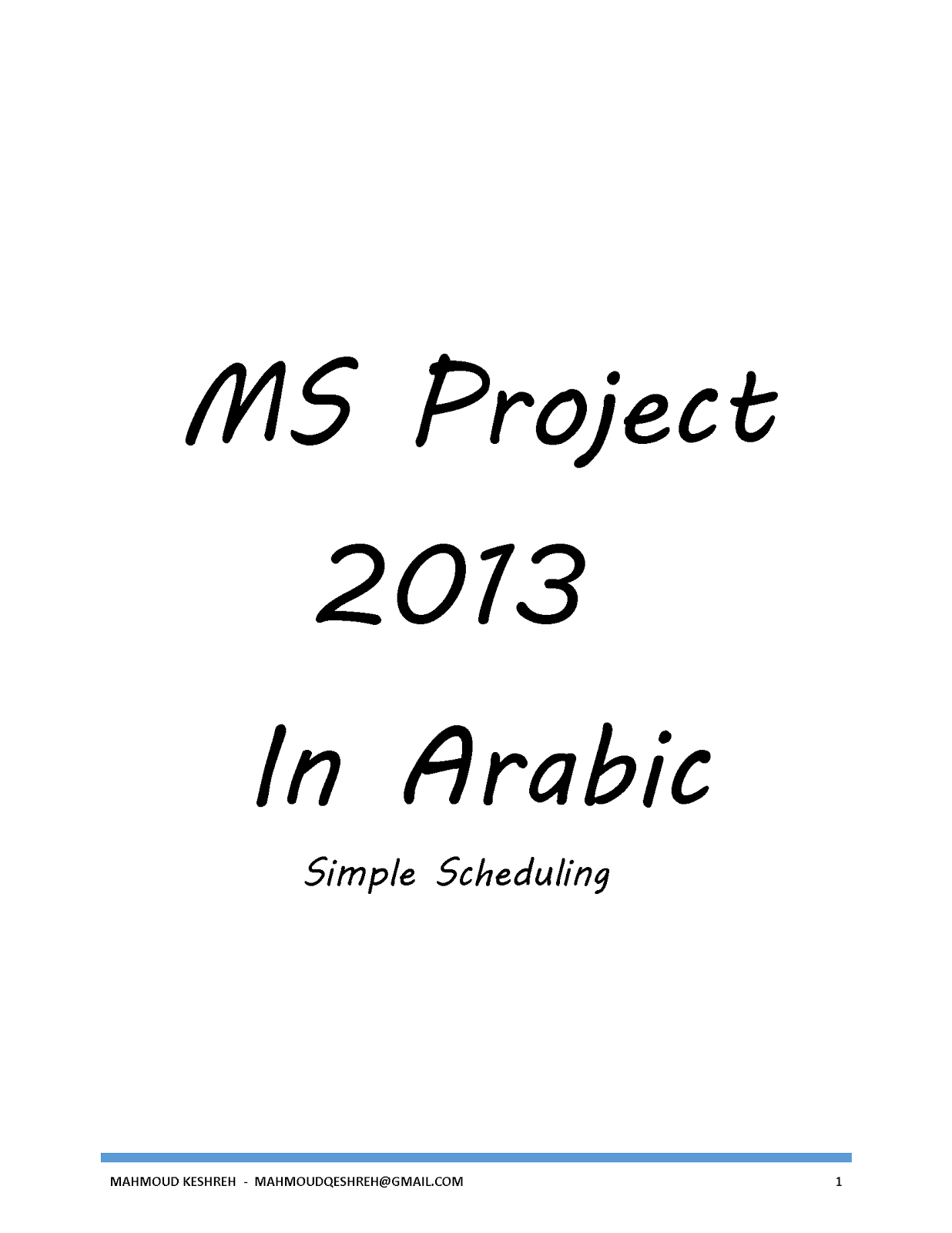 MS Project 2013 In Arabic - ENGINEERING MANAGEMENT