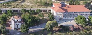 Στέγη φιλοξενίας φοιτητών από την Ιερά Μητρόπολη Κίτρους, Κατερίνης και Πλαταμώνος