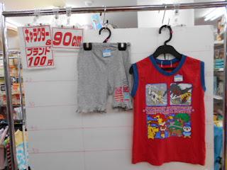 100円子供服90㎝ポケモンタンクトップ(赤)とズボン