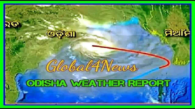 Bhubaneswar weather News Heavy Rains As Low Pressure In Bay of Bengal.