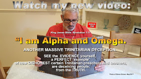 The Alpha and the Omega in Revelation 1:11 TRINITARIAN DECEPTION.