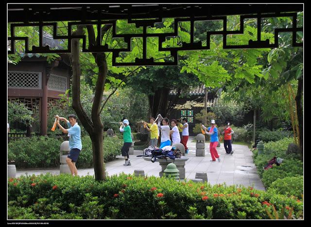 懷舊香港: 遊荔枝角公園