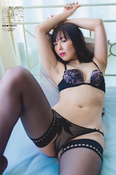 Emi Ito 伊藤えみ, Weekly SPA! 2019.07.09 (週刊SPA! 2019年7月9日号)
