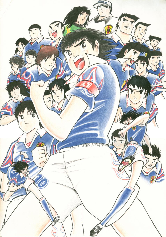 Anime & Manga World