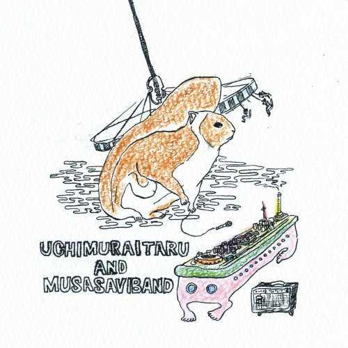 [MUSIC] 内村イタル & musasaviband – 内村イタル & musasaviband/Itaru Uchimura & musasaviband – Itaru Uchimura &…