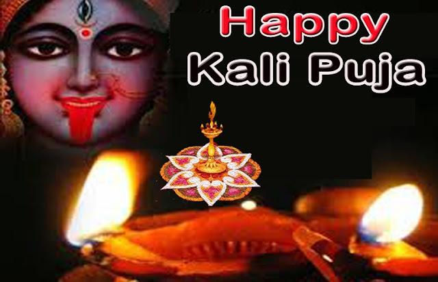 Top 10 Kali Puja Wishes Image, Kali Puja Wallpapers, kali puja, happy kali puja, kali (deity), kali, kali puja wishes,wishes, images,durga puja, puja,kali puja special, navratri wishes, kali puja special dj song, kali chaudas images, goddess kali, 2019 bengal kali puja date, kali puja 2019, 2020 kali puja,barui kali puja, happy kali puja and diwali greetings, kali puja and diwali 2019, happy kali chaudas, happy kali puja 2019, happy kali puja 2019, 2020 bengal kali puja, kali puja image download, kali puja wallpapers, happy kali puja gif, kali puja photo, kali pratima image, kali puja pandal photo, kali puja pandal 2019, maa kali good morning image, maa kali good morning image