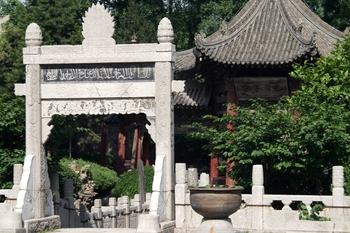 Gambar Menara lonceng Xian