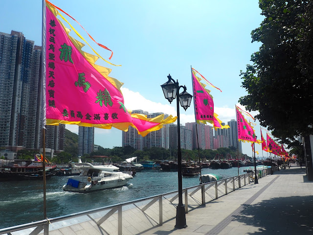 Flags along the promenade at Aberdeen, Hong Kong