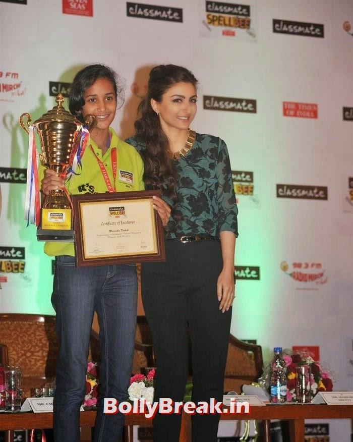 Soha Ali Khan announced Classmate Spell Bee Season 7 winner, Soha Ali Khan in top & Leggings at Classmate Spell Bee Season 7 event