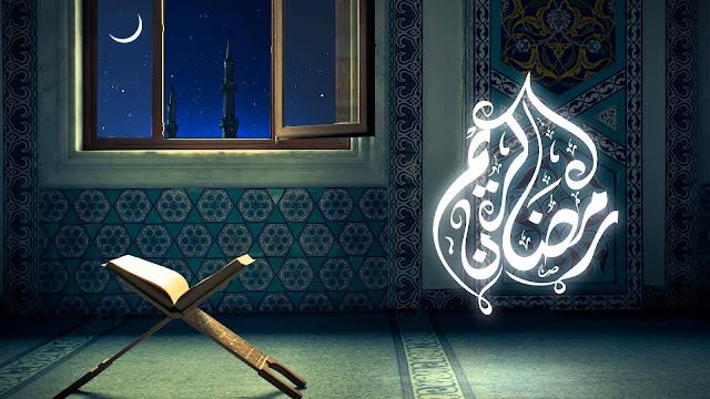 Seputar Ramadhan