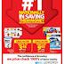 Walmart Weekly Flyer February 22 – 28, 2018