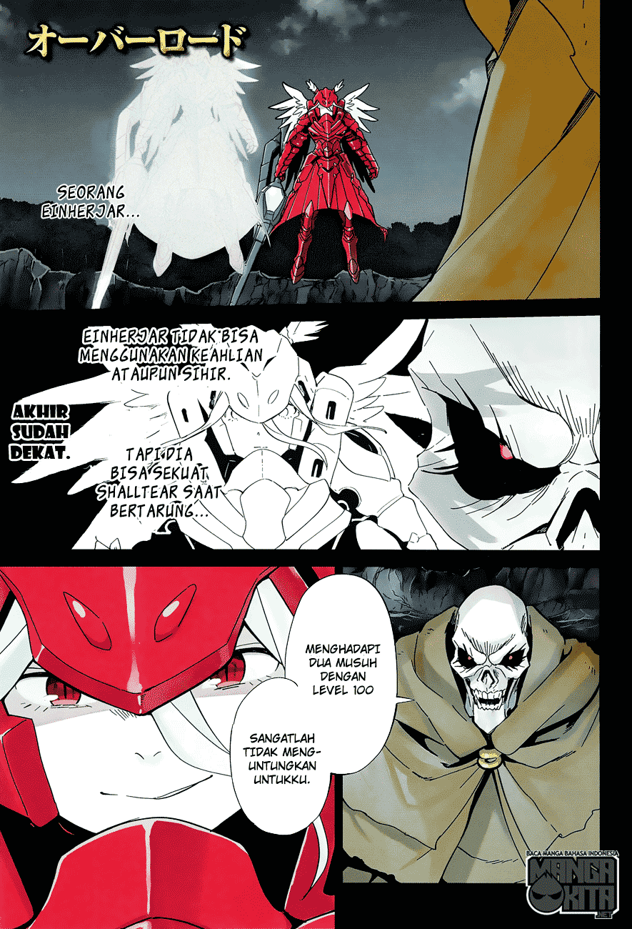 Overlord chapter 14