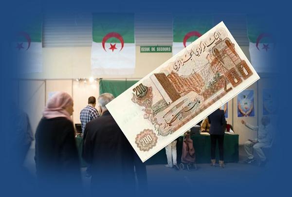200دج لممارسة السياسة في الشلف ..‼