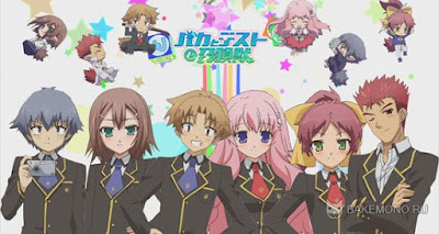Baka to Test to Shoukanjuu ni! S2 Batch Sub Indo