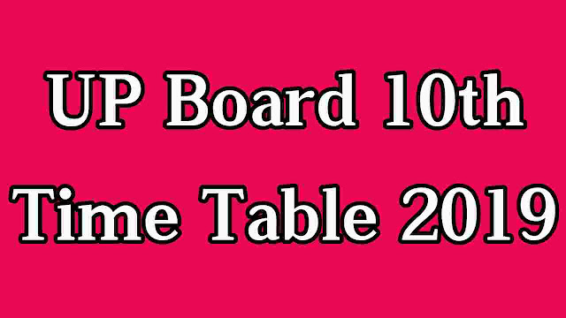 UP Board 10th Time Table 2019 Download | UP Board Scheme 2019