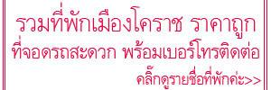 http://khunnaiver.blogspot.com/2016/06/50.html
