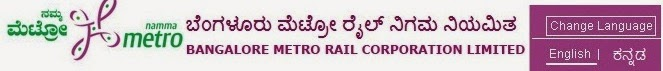 BMRCL Recruitment 2014 bmrc.co.in Online Bangalore Walk In Application