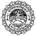 Gujarat Vidyapith Walk in Interview 2016 for Social Worker and Proof Reader