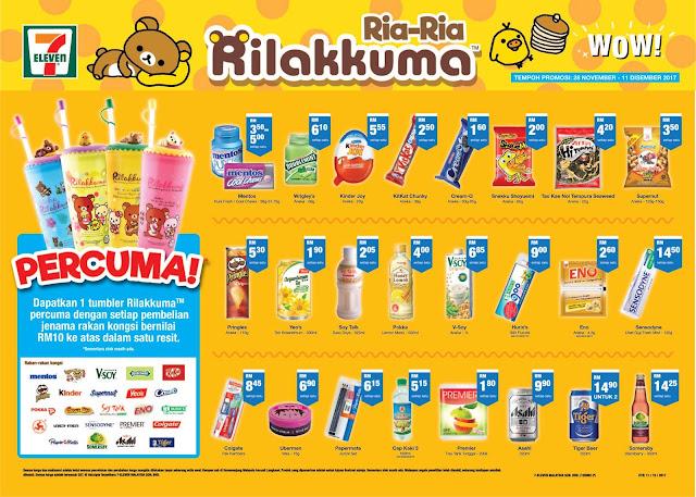 7 Eleven Malaysia Rilakkuma Tumbler Giveaway Promo