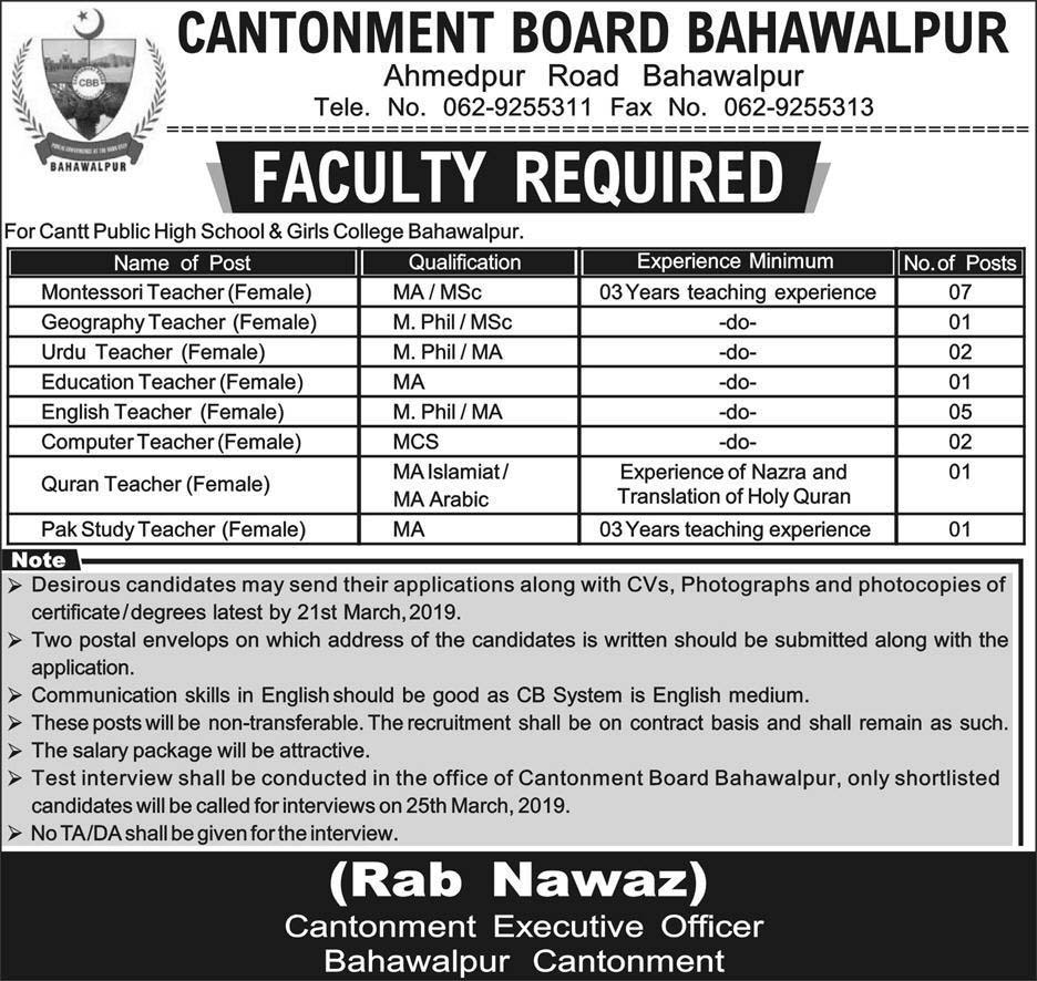 Jobs in Cantonment Board Bahawalpu