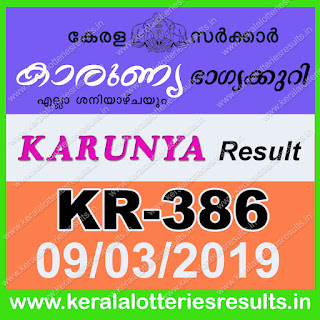 "keralalotteriesresults.in, kerala lottery result 09 03 2019 karunya kr 386"", 3rd March 2019 result karunya kr.386 today, kerala lottery result 09.03.2019, kerala lottery result 9-3-2019, karunya lottery kr 386 results 9-3-2019, karunya lottery kr 386, live karunya lottery kr-386, karunya lottery, kerala lottery today result karunya, karunya lottery (kr-386) 9/3/2019, kr386, 9.3.2019, kr 386, 9.3.2019, karunya lottery kr386, karunya lottery 09.03.2019, kerala lottery 9.3.2019, kerala lottery result 9-3-2019, kerala lottery results 9-3-2019, kerala lottery result karunya, karunya lottery result today, karunya lottery kr386, 9-3-2019-kr-386-karunya-lottery-result-today-kerala-lottery-results, keralagovernment, result, gov.in, picture, image, images, pics, pictures kerala lottery, kl result, yesterday lottery results, lotteries results, keralalotteries, kerala lottery, keralalotteryresult, kerala lottery result, kerala lottery result live, kerala lottery today, kerala lottery result today, kerala lottery results today, today kerala lottery result, karunya lottery results, kerala lottery result today karunya, karunya lottery result, kerala lottery result karunya today, kerala lottery karunya today result, karunya kerala lottery result, today karunya lottery result, karunya lottery today result, karunya lottery results today, today kerala lottery result karunya, kerala lottery results today karunya, karunya lottery today, today lottery result karunya, karunya lottery result today, kerala lottery result live, kerala lottery bumper result, kerala lottery result yesterday, kerala lottery result today, kerala online lottery results, kerala lottery draw, kerala lottery results, kerala state lottery today, kerala lottare, kerala lottery result, lottery today, kerala lottery today draw result  kr-386"