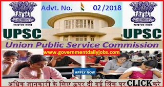 UPSC Recruitment 2018 Apply 28 Aeronautical Officer, Assistant Chemist Jobs