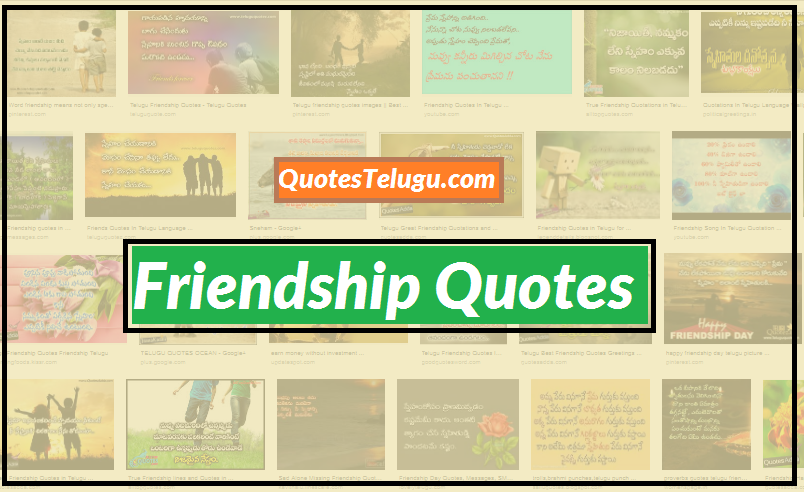 Best Friendship Day Quotes Messages Telugu
