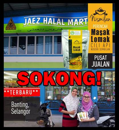 Jaez Halal Mart