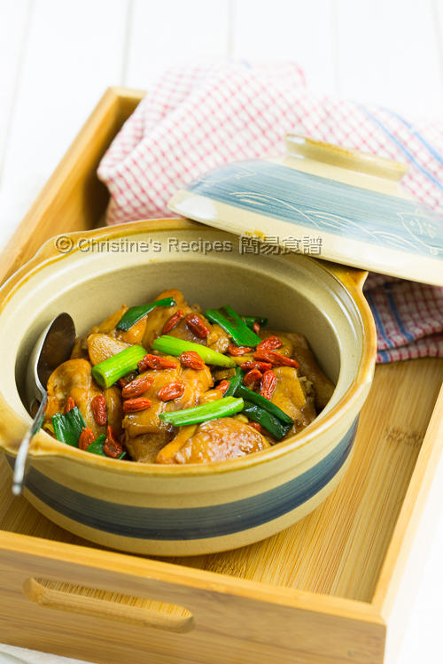 Shaoxing Goji Chicken Claypot01