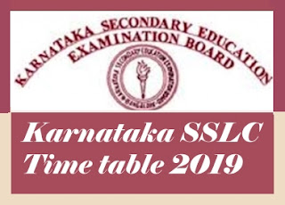 SSLC Time table 2019 Karnataka, Karnataka 10th Time table 2019, KSEEB 10th Time table 2019, SSLC Exam Time table 2019, Karnataka SSLC Date Sheet 2019