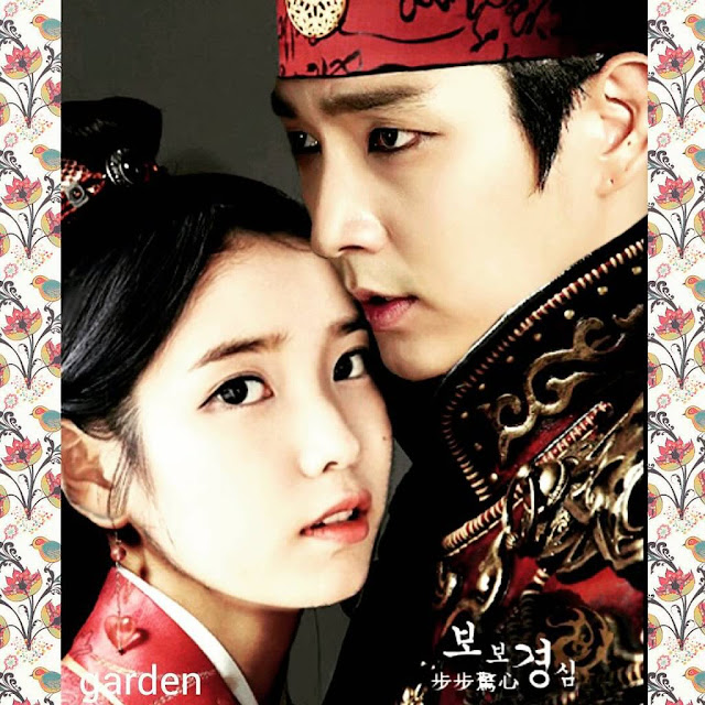 Moon Lovers Upcoming Korean Drama 2016 - Lee Jun Ki & IU Poster
