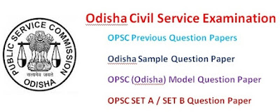 OPSC Odisha Civil Service Exam Model Question Paper 2017 Answer Key