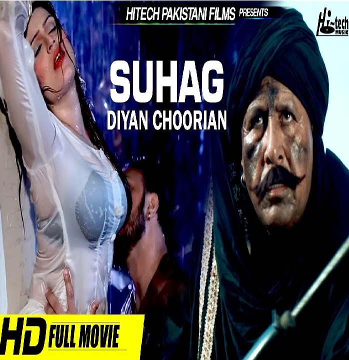 Suhag Dian Choorian 2019 Urdu 400MB HDRip 480p