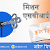 SBI PO Quantitative Aptitude (Data Interpretation) Quiz For Prelims: 17th April  | IN HINDI