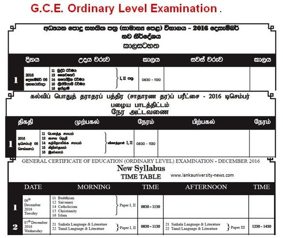 2016 school card application form b