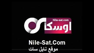 http://www.nile-sat.com/2018/01/oscar-cinema.html