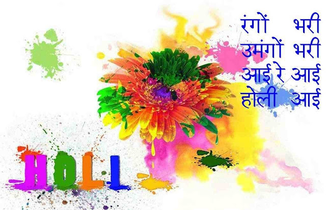Happy Holi Friends Wallpaper