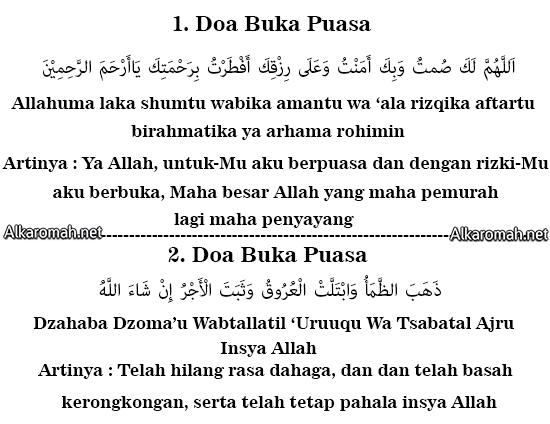 Bacaan Doa Buka Puasa