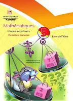 تحميل كتاب الرياضيات باللغة الفرنسية -math-french-للصف الخامس الابتدائى الترم الثانى
