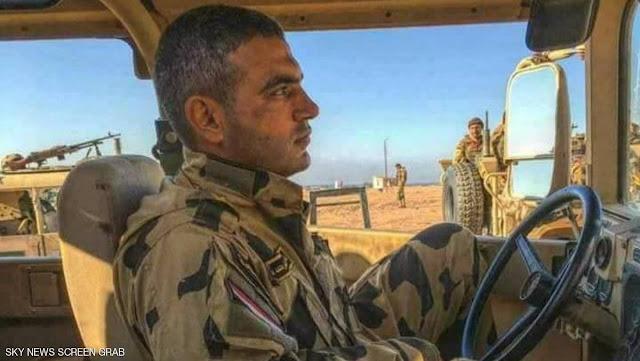 العقيد أحمد منسي الذي قتل في الهجوم