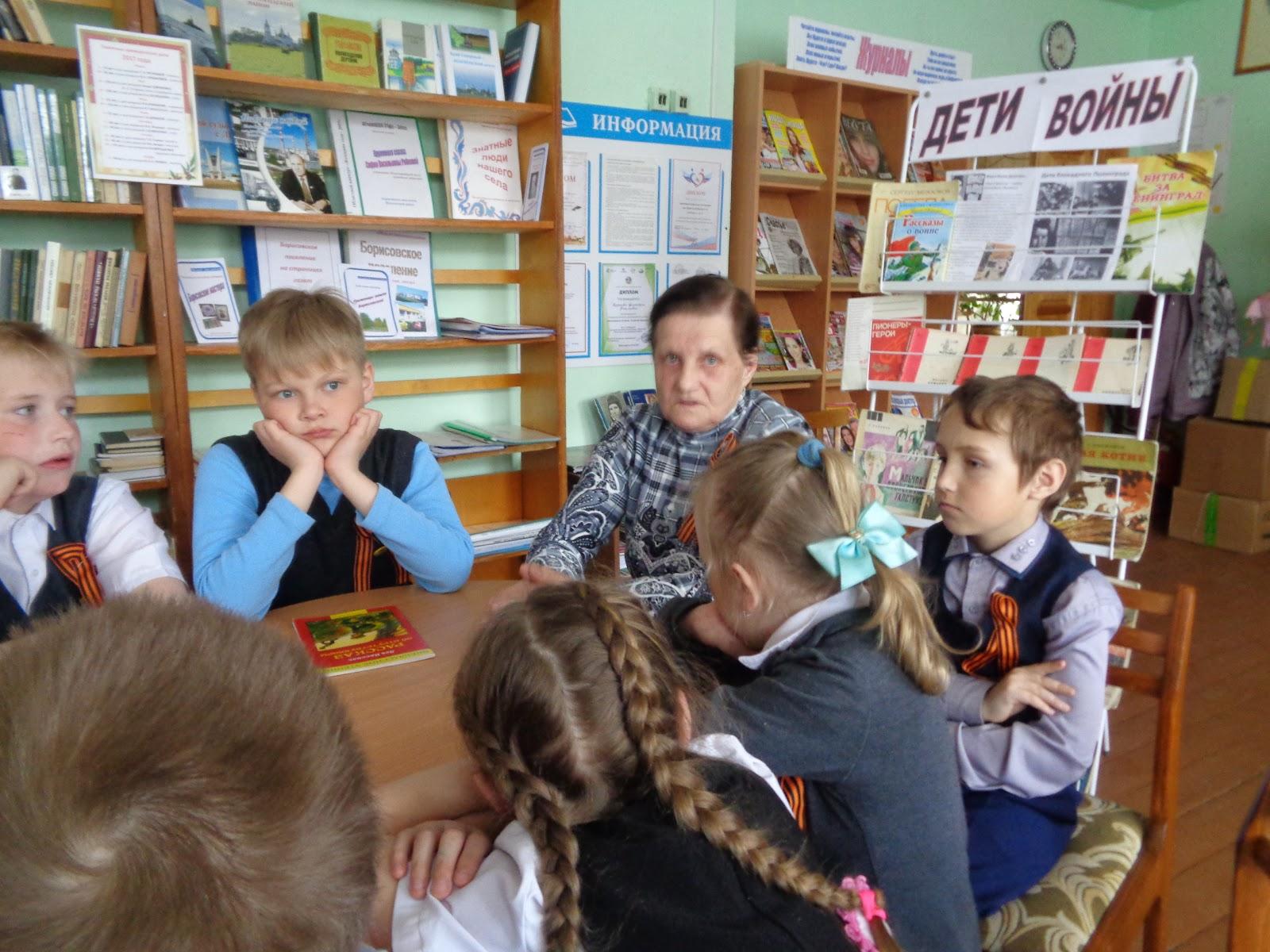 Какую молитву читают когда детей хотят