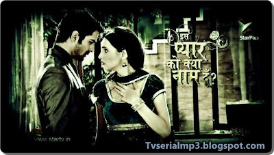 Rabba Ve [Old Version] All Background Tunes Mp3 Song Download