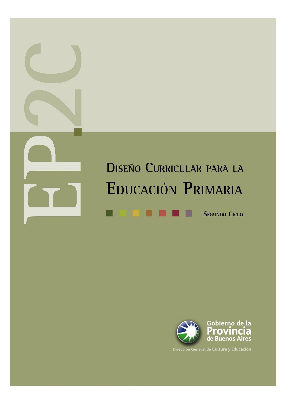 diseño curricular segundo ciclo de primaria