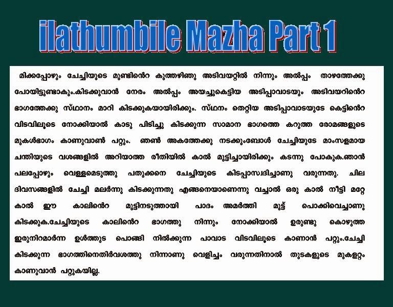 malayalam kambi kathakal pdf file free download